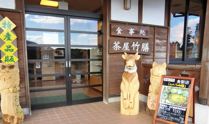 menu_chikuzen