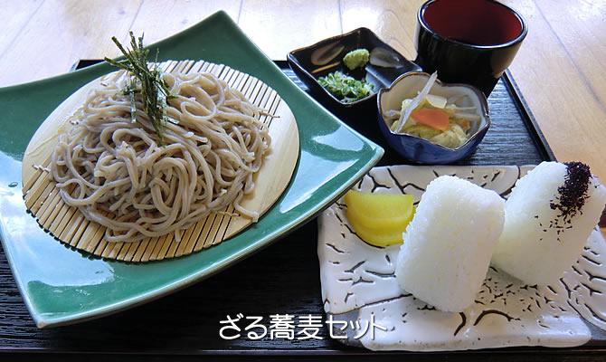 menu_soba
