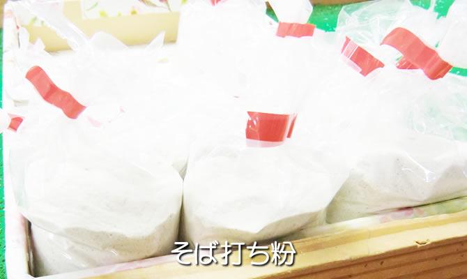 tokusan_tokusan_1